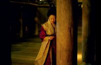 The Assassin - Extrait 1 - VO - (2015)