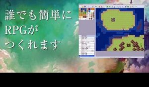 RPG Maker MV - Trailer officiel