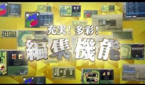 Romance of the Three Kingdoms Maker - Promotion Movie