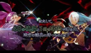 Coven and Labyrinth of Refrain - Teaser Trailer