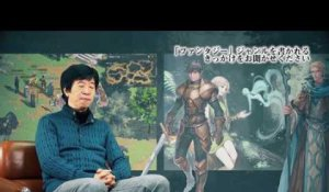 Record of Lodoss War Online - Ryô Mizuno Interview
