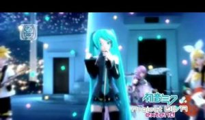 Project Diva Extend - Trailer TGS 2011