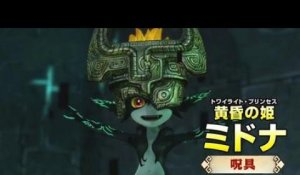 Hyrule Warriors - Midna Video