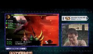 Monster Hunter 4 Ultimate - Monster Hunter 4G Direct