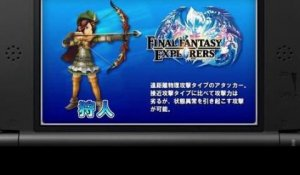 Final Fantasy Explorers - Hunter