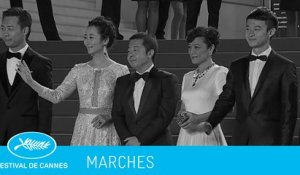 MOUNTAINS MAY DEPART -marches- (vf) Cannes 2015