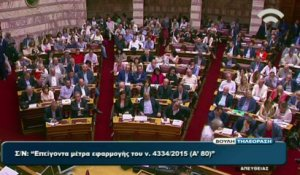 Le Parlement grec adopte un second train de mesures