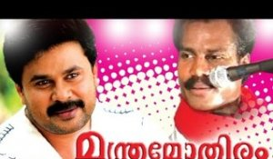 Manthramothiram | Malayalam Comedy Movies - Dileep Malayalam Full Movie New Releases