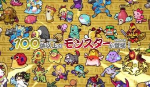 Taiko no Tatsujin Mystery Adventure - Trailer officiel