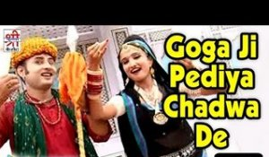 Goga Ji Pediya Chadwa De | Rajasthani Song | Latest Hit Song