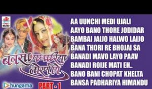 Bansa Padhariya Toraniye Part 1 | Audio Jukebox | MP3 Songs | Marwadi Hit | Rajasthani
