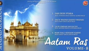 Various - Aatam Ras Volume 8 - Latest Shabad Gurbani 2017