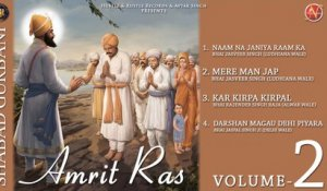 Various - Amrit Ras Volume 2 - Latest Shabad Gurbani 2017