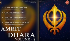Various - Amrit Dhara Volume 8 - Latest Shabad Gurbani 2017