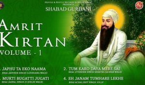 Various - Amrit Kirtan Volume 1 - Latest Shabad Gurbani 2017