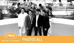 GONGJAK - CANNES 2018 - PHOTOCALL - EV