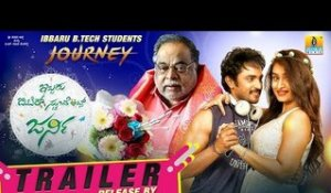 Trailer Launched by Rebel Star Ambareesh - Ibbaru B.Tech Stundents Journey - New Kannada Movie 2019