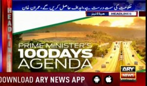 Headlines ARYNews 1600 27th November 2018