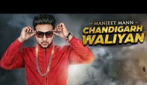 Chandigarh Waliyan | ( Full HD)  | Manjeet Mann|  New Punjabi Songs 2016 | Latest Punjabi Songs 2016
