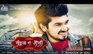Bandook Di Goli | ( Full HD)  | Humraj |  New Punjabi Songs 2016 | Latest Punjabi Songs 2016