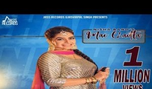 Mai  Chadta Ta | ( Full HD)  | Nisha Bano Ft.  Parmish Verma  |  New Punjabi Songs 2016
