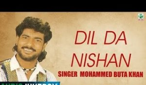 Mohammed Buta Khan | Dil Da Nishan | (Full Official Album) | (Audio Jukebox) | Finetone