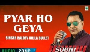 Pyar Ho Gaya | Baldev Aujla Bullet | (Full Audio Song) | Latest Punjabi Song 2017 | Finetone