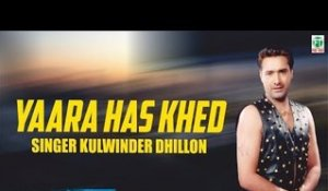 Yaara Has Khed | Kulwinder Dhillon | Full Audio Song | Superhit Punjabi Songs | Finetone
