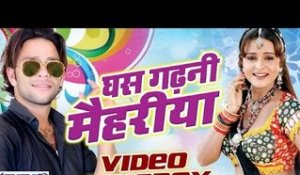 Ghas Gadhani Maihariya - Video JukeBOX - Bhuwar Lal - Bhojpuri Hit Songs 2016 new