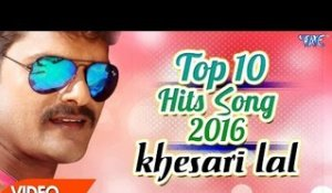 Khesari Lal  Yadav -  HITS TOP 10 SONGS 2016 - Video JukeBOX - Bhojpuri Hit Songs 2017 new