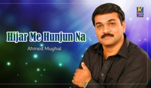 Ahmed Mughal - Hijar Me Hunjun Na - Sindhi Hit Songs