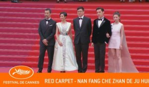 NAN FANG CHE ZHAN DE JU HUI -  Red carpet  - Cannes 2019  - EV