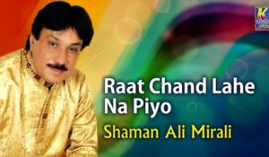 Raat Chand Lahe Na Piyo - Shaman Ali Mirali Hit Song - Sindhi Hit Songs