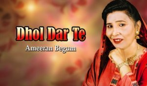 Ameeran Begam New Sindhi Song - Dhol Dar Te Wajandaye - Sindhi Popular Song