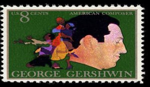 George Gershwin - Summertime - from Porgy and Bess [1935]