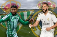Betis-Real : les compos probables