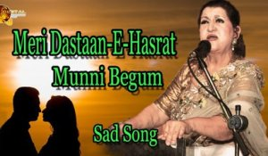 Meri Dastaan-E-Hasrat  | Audio-Visual | Superhit | Munni Begum