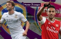 Leeds-Arsenal : les compositions probables