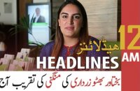 ARY NEWS HEADLINES | 12 AM | 27th NOVEMBER 2020