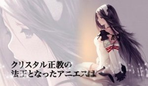 Bravely Second : End Layer - Vidéo System