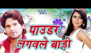 Chhotu Chhalia - Audio Jukebox - Bhojpuri Hot Songs 2016
