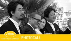 GOKSUNG - Photocall - EV - Cannes 2016