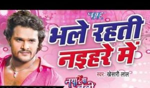 Khesari Lal Yadav - Audio Jukebox - Bhojpuri Hot Songs 2016