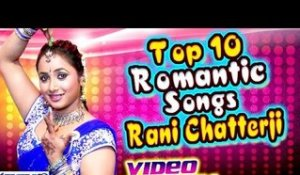 Top 10 Romantic Songs || Rani Chatterjee || Video JukeBOX || Bhojpuri Hot Songs 2016 new
