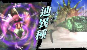 MONSTER HUNTER FRONTIER Z : Trailer Officiel Japonais