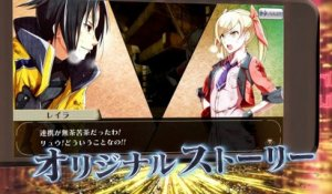 God Eater Online - Trailer de lancement