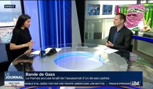 Le Journal du Matin | 26/03/2017