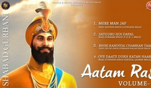 Various - Aatam Ras Volume 9 - Latest Shabad Gurbani 2017