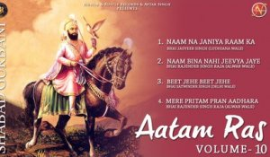 Various - Aatam Ras Volume 10 - Latest Shabad Gurbani 2017