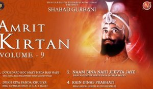 Various - Amrit Kirtan Volume 9 - Latest Shabad Gurbani 2017